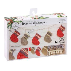 Гирлянда новогодняя мягкая Носочки с подарками #12225