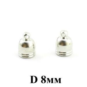 Концевики D=8 Серебро #3764
