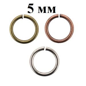 Соед. колечки D=5 мм 1 гр (23 шт) #1465