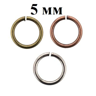 Соед. колечки D=5 мм 1 гр (23 шт)
