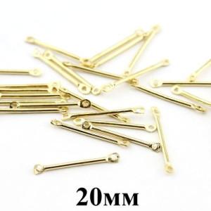 Коннекторы 20 мм 1 гр (7 шт) #3829