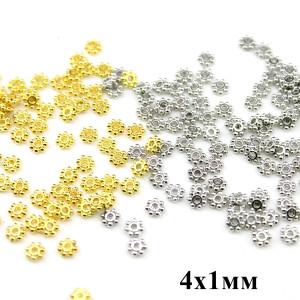 Бусины- разделители  4х1 мм 1 гр (10 шт) #1455