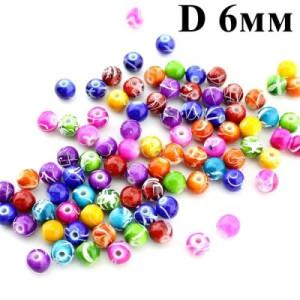 Бусины Узорные D=6, 1гр (8шт) МИКС #4399