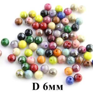 Бусины с огранкой D=6, 1 гр (8шт) МИКС #1545