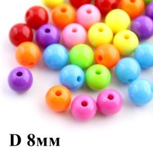 Бусины D=8, 1гр (4шт) МИКС #2947
