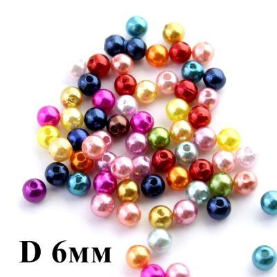 Бусины D=6 Жемчужные 1гр (9шт) МИКС