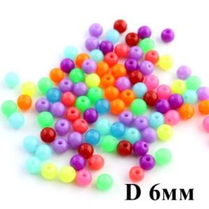 Бусины D=6, 1гр (9шт) МИКС #1790