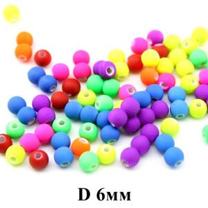 Бусины Матовые D=6, 1гр (10шт) МИКС  #1058