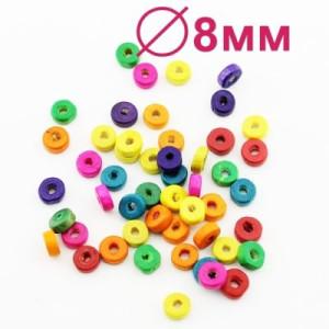 Бусины МИКС 4х8 D=8 мм 1 гр (12 шт) #1896