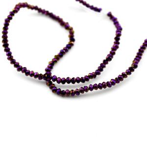Стеклянные бусины D=2,6 Фиолетовые #11593