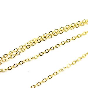 Цепочка 2х3мм Плоская Золотая, 1м #2886