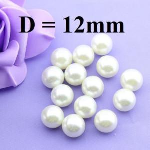 Шарики жемчужные D=12 мм 1 шт  #3011