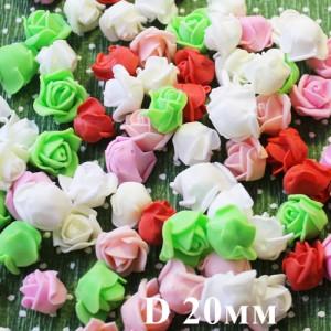 Цветы D=20 #5479