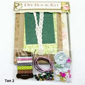 Набор для создания книжки 15х15 Тип2 #10352