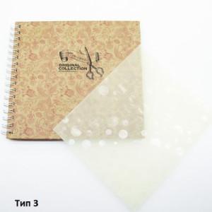 Набор для создания книжки 15х15 Тип3 #10353