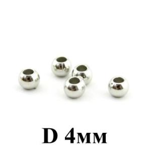 Бусины D=4, 1 гр (42 шт) #3968