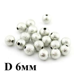 Бусины Серебристые Темные D=6, 1гр (4шт) #3979