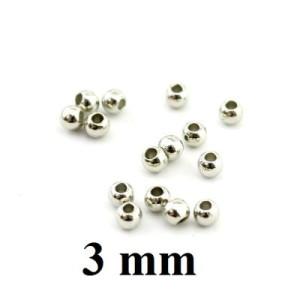 Бусины-бисер D=3 мм 1 гр (75 шт) Серебро #5353