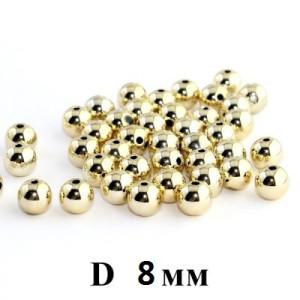 Мет. бусины D=8 Золото 1 шт #5356