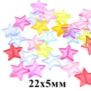 Бусины Звезда 22х5 МИКС, 1шт #3597