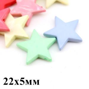 Бусины Звезды 22х5 МИКС, 1шт #4006