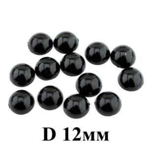 Полубусины Черные D=12мм, 1шт #4286