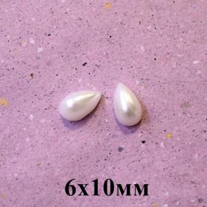 Полубусины Капля 6х10, 1гр (9шт) Белые #5492