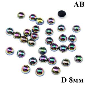 Полубусины АВ D=8, 1гр (8шт) Черные #6041