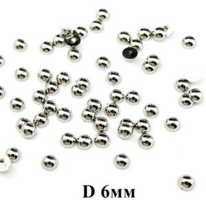 Полубусины D=6, 1гр (15 шт) Серебро #6069