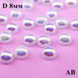 Полубусины АВ D=8, 1гр (7 шт) Белые #4259