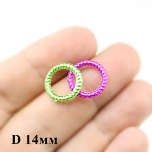 Колечки из жемчужин D=14мм, 1шт МИКС #6130
