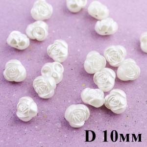 Бусины пришивные Жемчужные D=10, 1шт Белые #5548