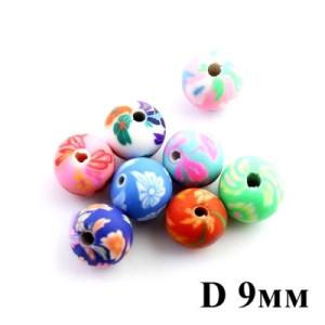 Бусины полимерные D=9 МИКС 1шт #5592