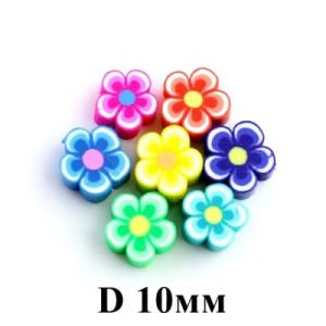 Бусины Цветы D=10 МИКС 1шт  #5598