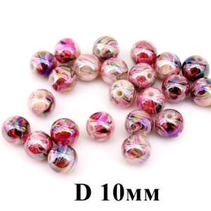 Бусины с узором D=10мм розовые,1шт #3790
