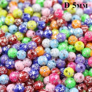 Бусины со звёздами D=5, 1гр (17шт) МИКС #1430