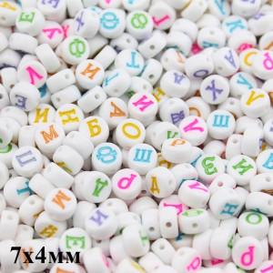 Бусины Русский алфавит 7х4, 1шт МИКС #6125