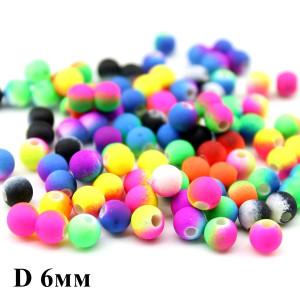 Бусины ДеЛюкс Яркие D=6, 1гр (10шт) #1053