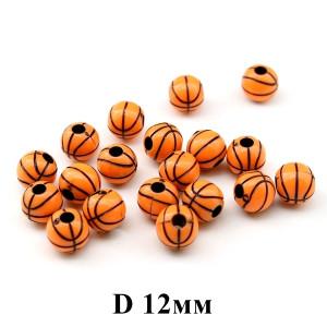 Бусины баскетбольный мяч D=12, 1шт #1244
