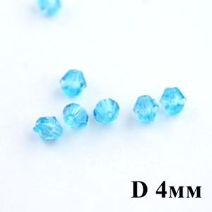 Бусины Ромб D=4 голубые 1гр (38шт) #5755