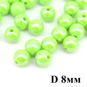 Бусины D=8, 1 гр (3шт) Зеленые с блеском #1090