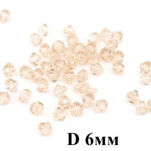 Бусины Ромб Персиковые D=6, 1 гр (14 шт) #4235