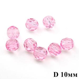 Бусины D=10, 1шт Розовые #4808