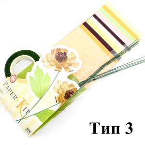 Набор для создания цветов Тип3 #10372