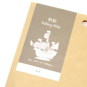 Набор из фанеры 3D-модель Кораблик #10581