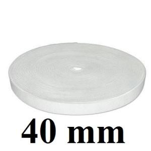 Лента эластичная 40мм Белая, 1 метр #5999