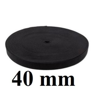 Лента эластичная 40мм Черная, 1 метр #6346