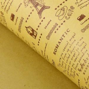 Бумага упаковочная крафт