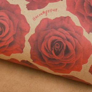 Бумага упаковочная крафтовая «Вдохновения», 50х70 см #10723