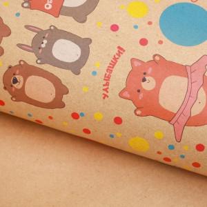 Бумага упаковочная крафтовая «Веселяшки», 50х70 #10780